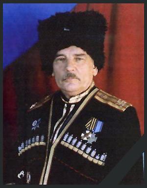 Геннадий Александрович Тыванюк